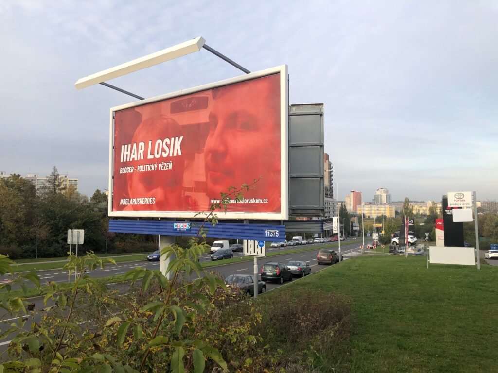 Ihar Losik, Игорь Лосик #BelarusHeroes campaign in Prague